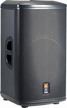 JBL PRX515 actieve full-range speaker